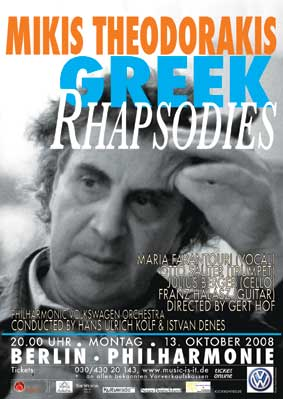 greek-rapsodies